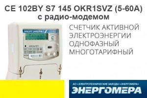 102-radio
