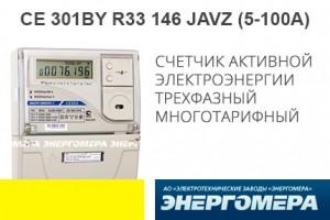 301-146