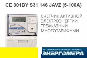 301-s31