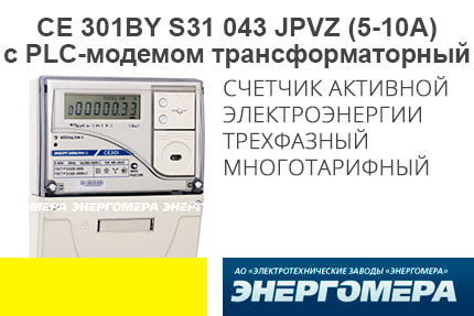 301-s31-plc-tr