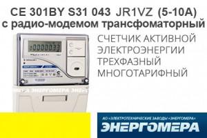 301-s31-rad-tr