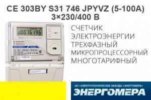 303-746jp